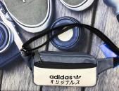 Túi nhỏ Adidas Cross Body trắng