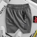 Quần shorts Adidas - xám