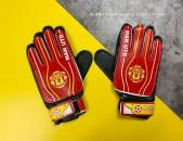 Găng thủ môn Manchester United - Freesize